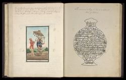 A Hindu ascetic with an attendant holding a sunshade (left)    Styles and titles in Persian of Metcalfe as Agent of the G.G.(right)